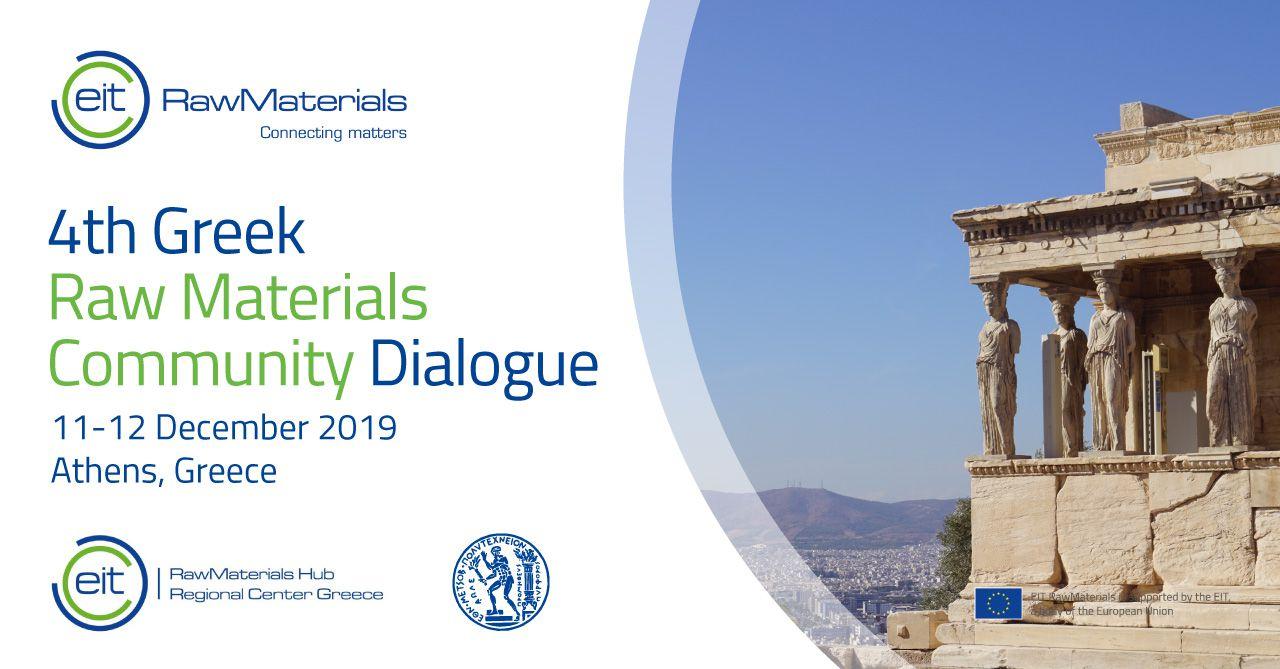 Διημερίδα «4th Greek Raw Materials Community Dialogue» - Περιφερειακό Κέντρο Ελλάδας για τις Πρώτες Ύλες – EIT Raw Materials Hub: Regional Center Greece (RCGREECE)