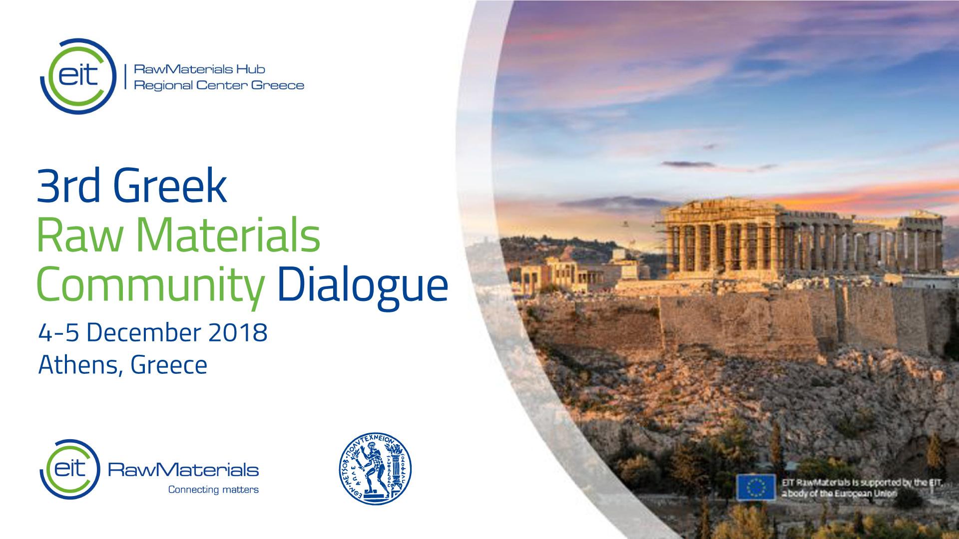 Διημερίδα «3rd Greek Raw Materials Community Dialogue» - Περιφερειακό Κέντρο Ελλάδας για τις Πρώτες Ύλες – EIT Raw Materials Hub: Regional Center Greece (RCGREECE)