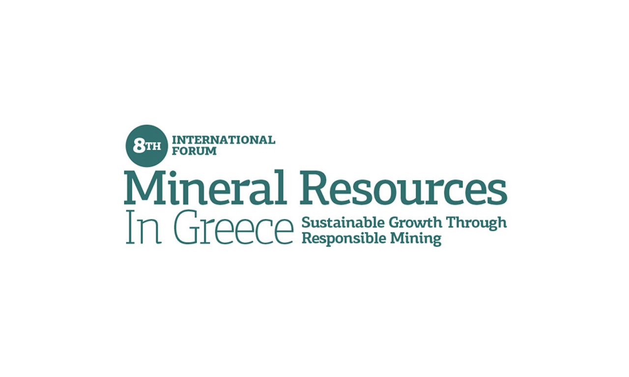 Συνέδριο «8th International Forum on Mineral Resources in Greece»