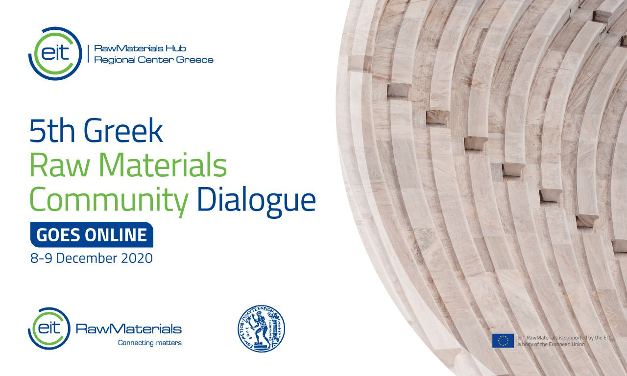 5th Greek Raw Materials Community Dialogue - RC Greece