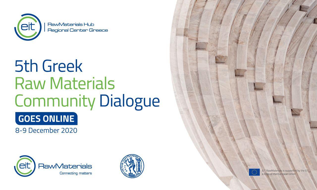 5th Greek Raw Materials Community Dialogue - RC Greece