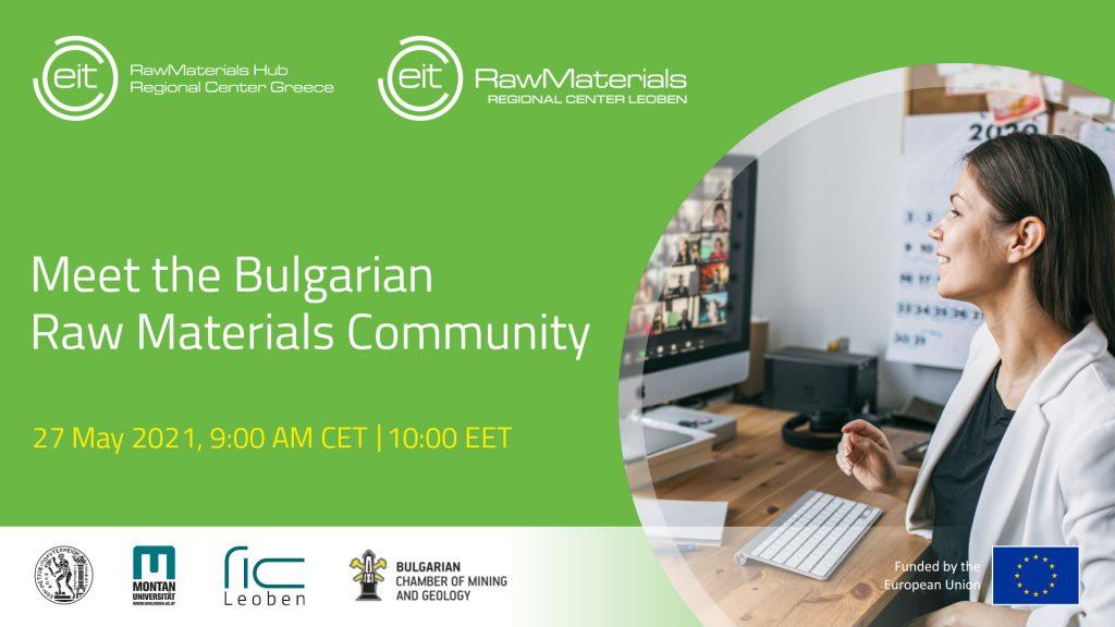 Regional Center Leoben and Greece meet the Bulgarian Community